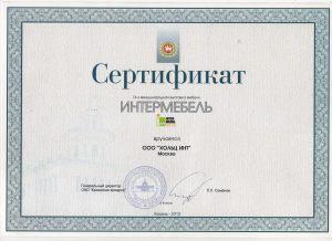 2 Рубцовск
