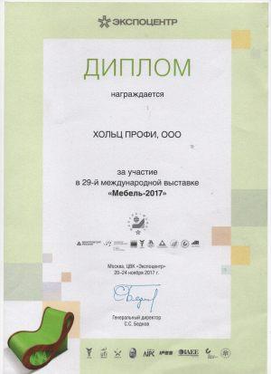 4 Рубцовск
