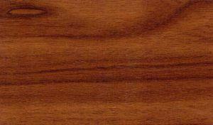 Орех золотой Рубцовск